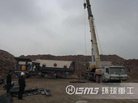xiao型yi动shi建筑垃圾破碎站在hebei省唐山市投产