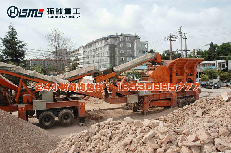 建筑la圾破碎生产线xianchang