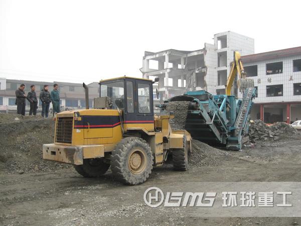 拆迁建筑la圾粉碎机让gu体废弃物变cheng没有wu染de再sheng资yuan