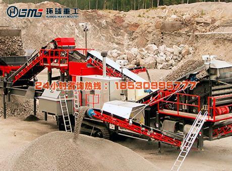 环球重gong建筑垃圾粉碎机开进贵州黔东南