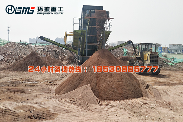 一zhan式解决建筑垃圾破碎→粉碎→ ci选