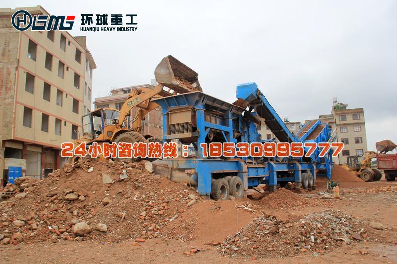 建筑la圾粉碎