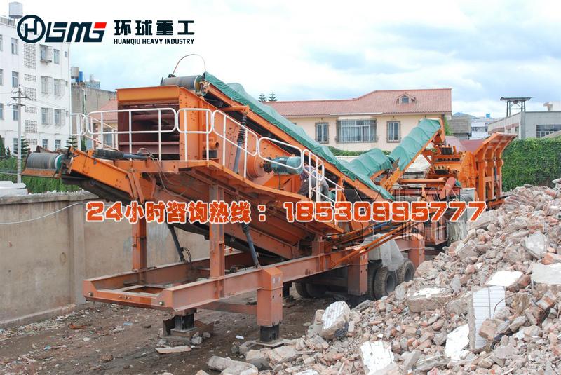 建筑la圾粉碎机