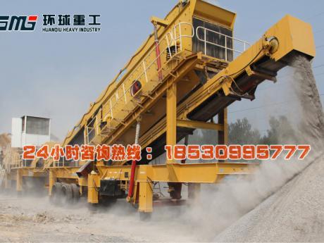 建zhu垃圾制砂