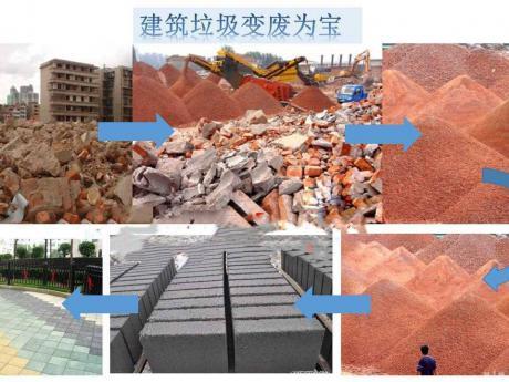 建zhu垃圾guan理