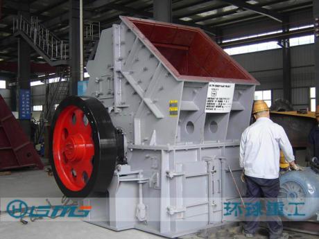 锤式建zhu垃圾粉碎机