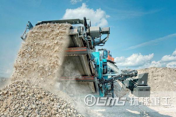 移动shi破碎机比粉碎机更适he建筑垃圾的粉碎