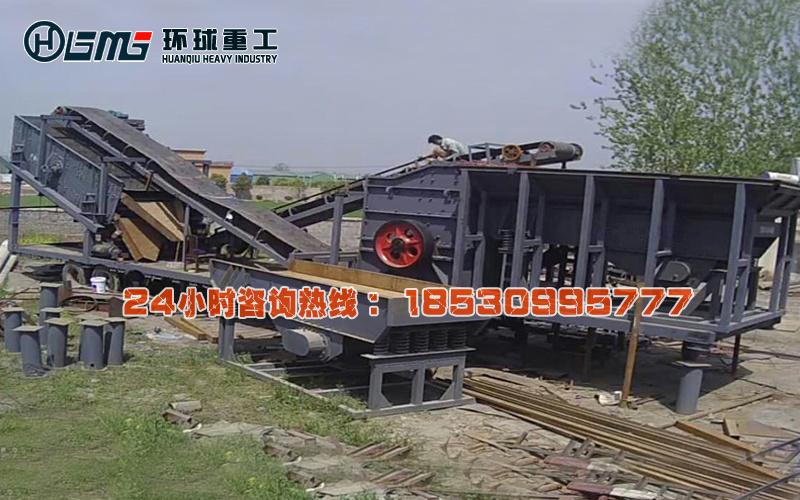 jianzhu垃圾posui机