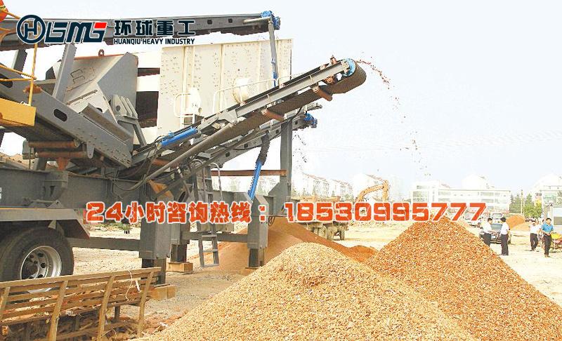 建zhu垃圾资yuan化利用