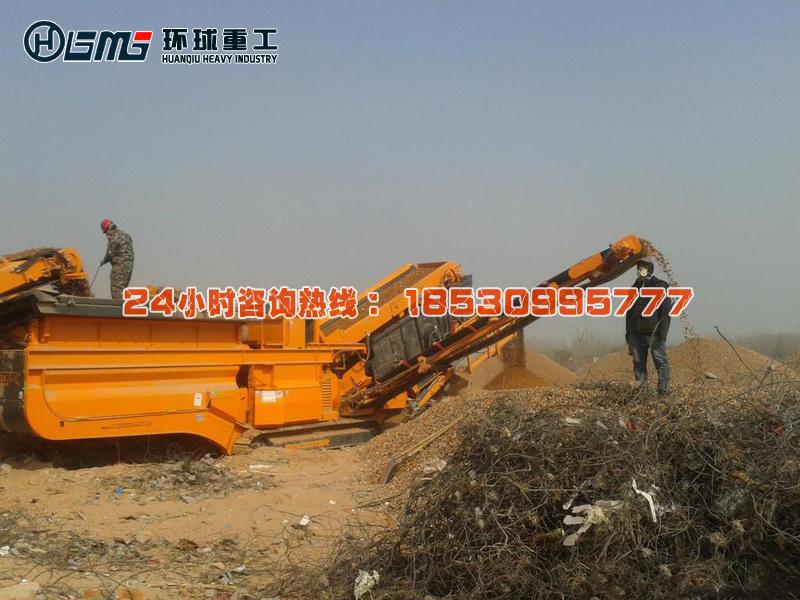 广西壮族自治区shi产120dunjian筑la圾处理生产线