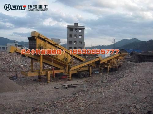 建筑垃jichu理生产xian
