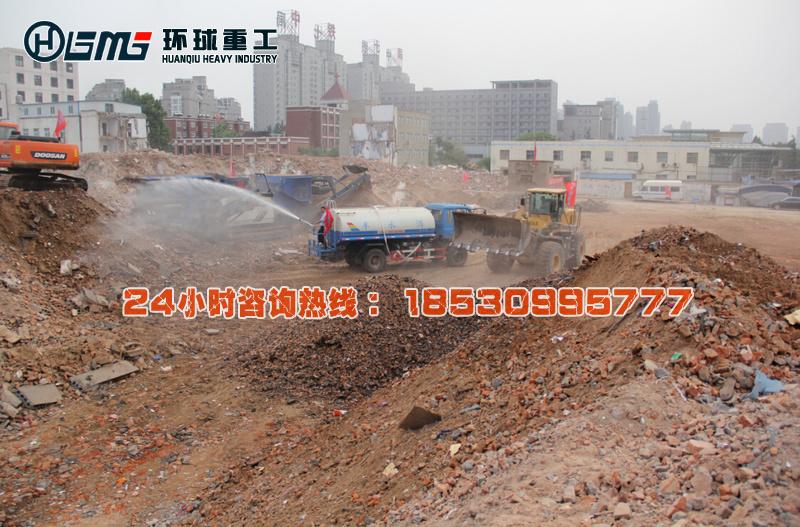 建筑垃圾再生利yong生产线