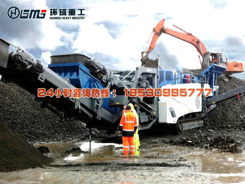 环球建zhu垃圾po碎机