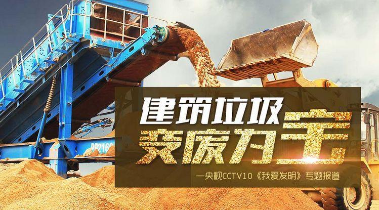 xiang应中部地区崛起规划