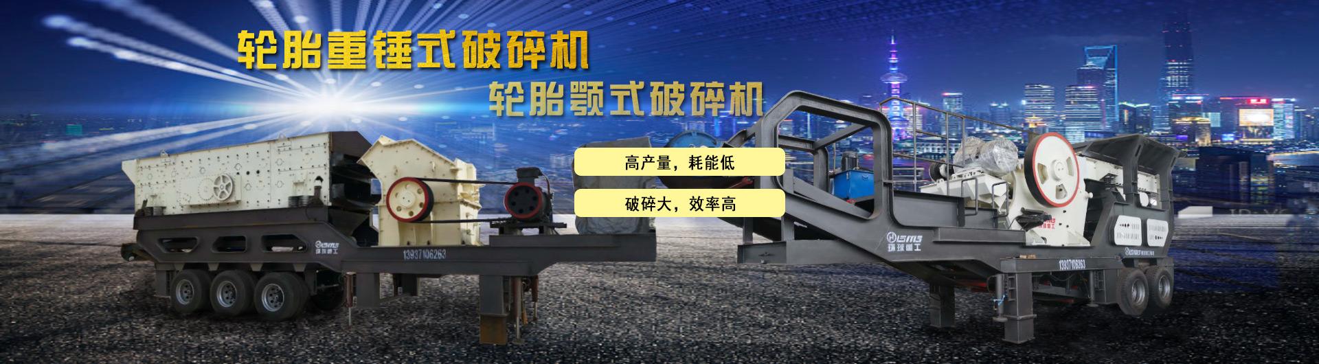 建zhu垃圾破碎机厂jia