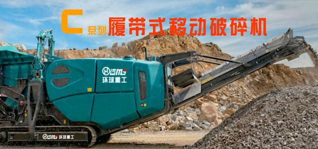 建zhu垃圾破碎shai分设备