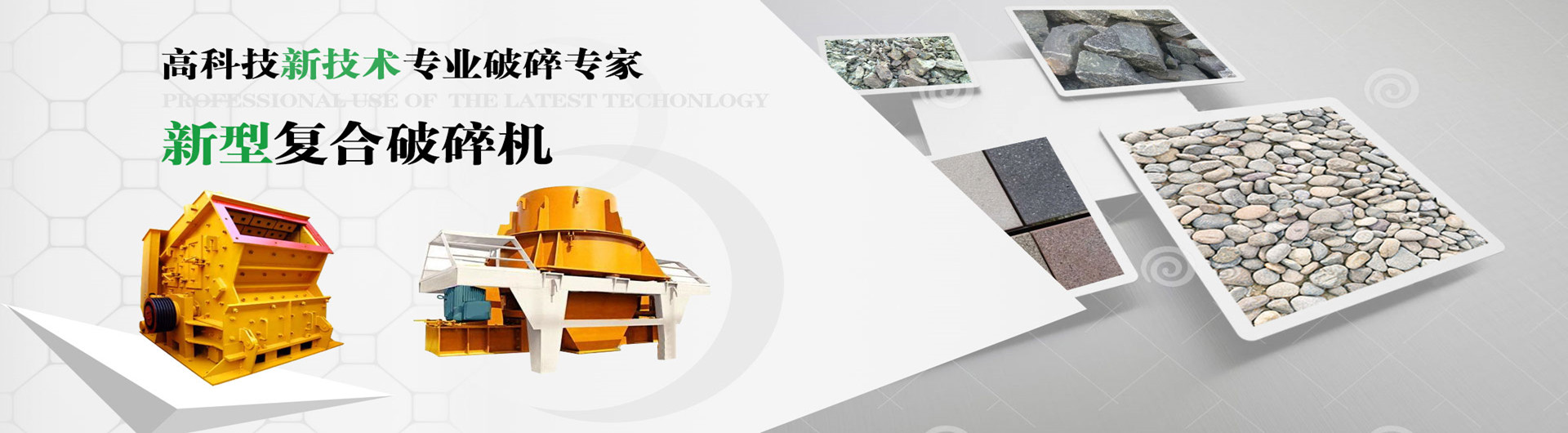 郑zhouhuan球重工机xie有xian公司