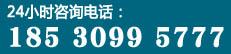 郑州环球重工机xieyou限公司